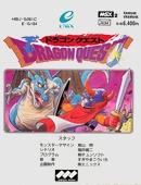 Dragon Quest on MSX.