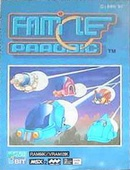 The shooter game Famicle Parodic on msx.