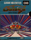 The video game Galaga on msx.