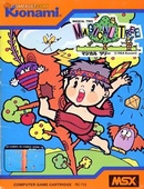 The Magical Tree is a famous plaform game on MSX2.
