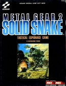 The video game Metal Gear 2 : Solid Snake on MSX2.