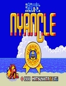 The racing game Nyancle Racing on MSX2.