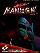 The video game Space Manbow on msx2.